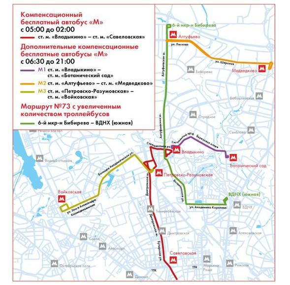 нравимся себе маршрут автобуса 438 на карте москвы где можно купить