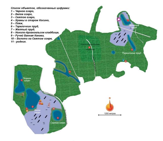 Карта парка «Косинский» ↑