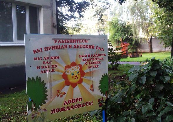 На северо востоке москвы сдадут пять