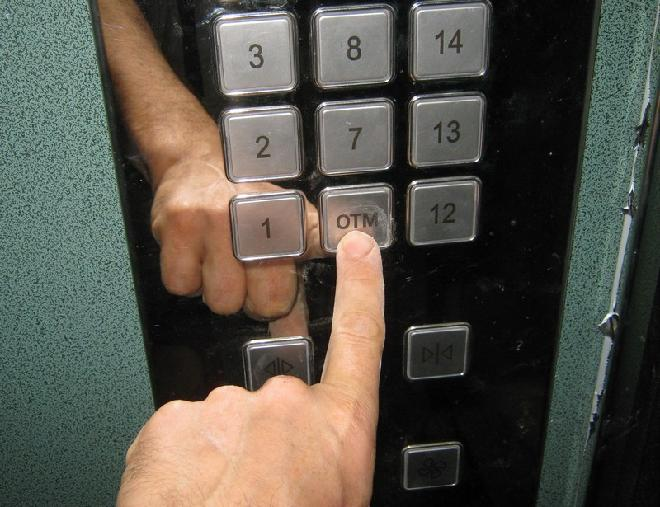Жалоба в ростехнадзор на лифт