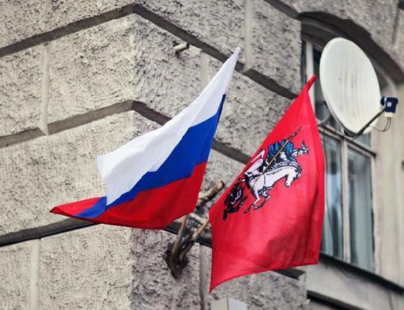 Мэр москвы уволил зампрефекта свао
