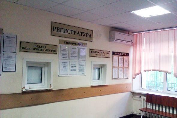 Москва, медицина, Сергей Ремизов, итальянская забастовка. Фото с ресурса: mosday.ru