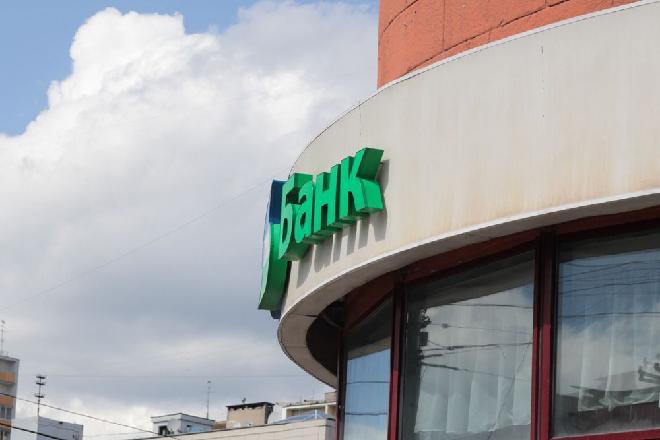 Московский филиал центринформ официальный сайт - d33