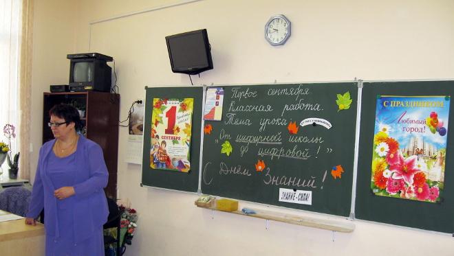 образец представления на аттестацию учителя