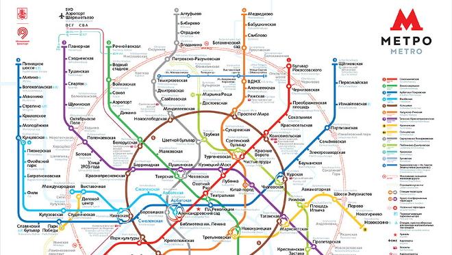 Метро строящееся схема на карте москвы