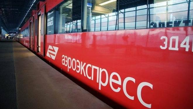 Где аэроэкспресс на киевском вокзале