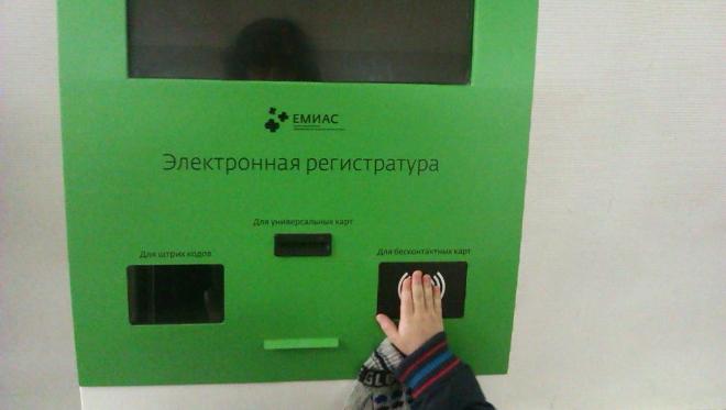 Регистратура первая поликлиника во владикавказе