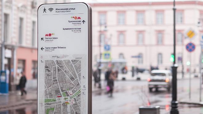 В центральной части Москвы появится сотня точек доступа к Wi-Fi
