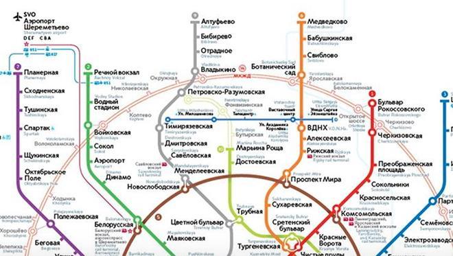 Схема метрополитена и московского центрального кольца фото 833