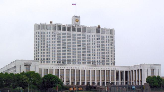 Россия 24 онлайн новости в 20 00