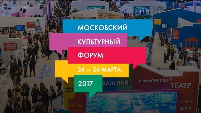 Мероприятия к 8 Марта 2017 в Москве мероприятия на 8