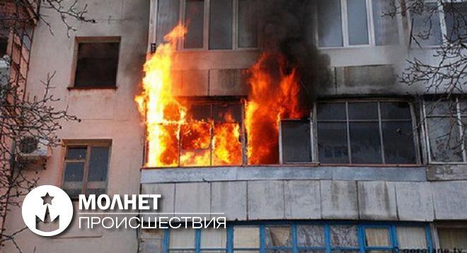 картинки пожар в квартире для детей