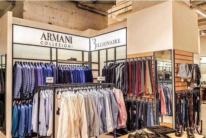 Где в Москве купить брендовую одежду по низким ценам  - Торговля ... 32f367d1791