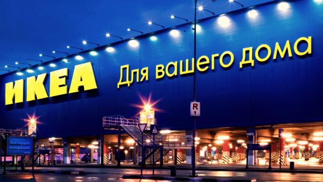 осенью Ikea откроет в москве еще два магазина малого формата