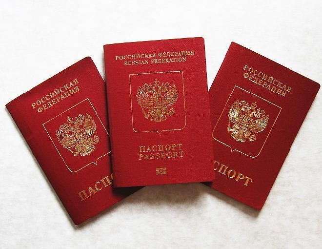 консультации юристов в получение гражданства рф