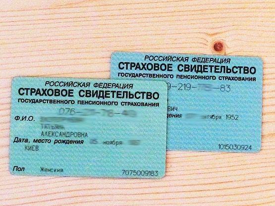 Россиянам посоветовали получить новый полис омс до 1 ноября.