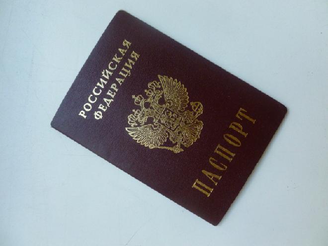 Срочный обмен паспорта по смене фамилии, имени