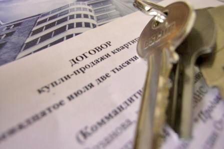 По договору уступки приобрела квартиру -студию в РФ за 1 млн.