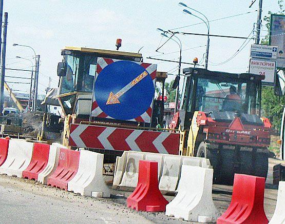 Количество подрядных организаций, ремонтирующих дороги, сократят в 15 раз.  14 Октябрь 2013 в 07:24.