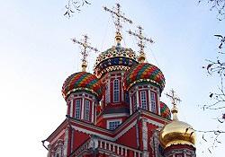 фото: Москва онлайн